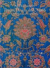 Persian Designs and Motifs for Artists and Craftsmen - Dowlatshahi, Ali