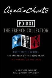 Poirot : French Collection - Christie, Agatha