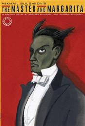Master and Margarita : A Graphic Novel - Bulgakov, Mihail