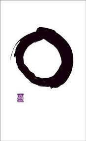 Writings from the Zen Masters - Great Ideas -