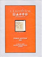 A. Karamitsos : Public Auction 280 -