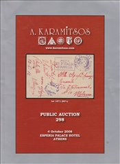 A. Karamitsos : Public Auction 298  -
