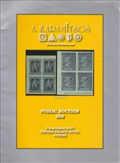 A. Karamitsos : Public Auction 286 -