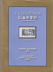 A. Karamitsos : Postal Auction 201 -