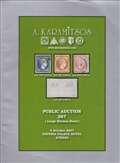 A. Karamitsos : Public Auction 267 -