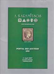 A. Karamitsos : Postal Bid Auction 255 -