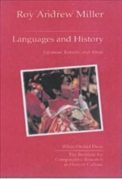 Languages and History : Japanese, Korean and Altaic - Miller, Andrew