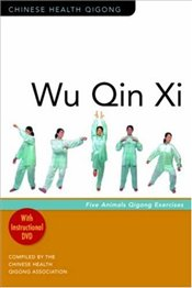 Wu Qin Xi: Five Animals Qigong Exercises  - The Chinese Health Qigong Association