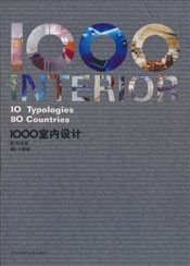 1000 Interior : 10 Typologies, 80 Countries - Collective,
