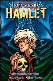 Hamlet : The Manga Edition  - Shakespeare, William