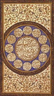 Look of the Book : Manuscript Production in Shiraz, 1303-1452 - Wright, Elaine