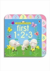 [ FIRST 123 BY BROOKS, FELICITY](AUTHOR)BOARD BOOK - Brooks, Felicity