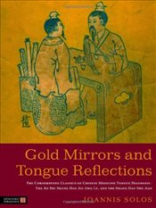 Gold Mirrors and Tongue Reflections - Solos, Ioannis