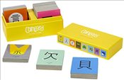Chineasy Memory Game - ShaoLan,
