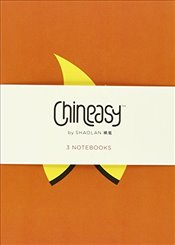 Chineasy Notebooks - ShaoLan,