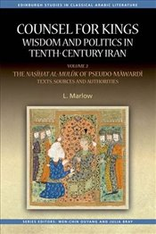 Counsel for Kings: Wisdom and Politics in Tenth Century Iran: The Nasihat Al Muluk of Pseudo Mawardi - Marlow, Louise