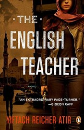 English Teacher - Atir, Yiftach R