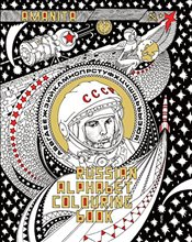 Russian Alphabet Colouring Book   - Murray, Damon