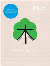 Chineasy Workbook - ShaoLan,