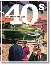 All-American Ads of the 40s - Wilkerson, Willy R., III