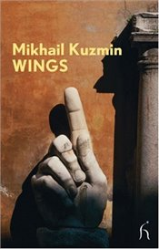Wings (Modern Voices) - Kuzmin, Mikhail