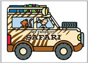 My Favorite Safari (My Favorite Vehicles) -