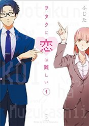 Wotakoi: Love Is Hard for Otaku 1 (Otakoi: Otaku Cant Fall in Love?!) - Fujita,