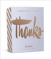 Thanks in Twelve Languages; subtitle change to 12 Foil-Stamped Note Cards and Envelopes - Industries, House