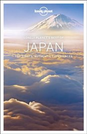 Best of Japan -LP- 2e -