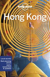 Hong Kong -LP- 18e -