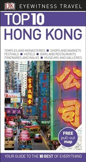 Hong Kong : Dk Eyewitness Top 10 Travel Guide -