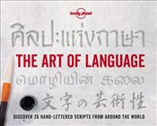 Art of Language  -