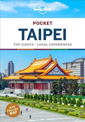 Pocket Taipei -LP- 2e -