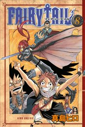 Fairy Tail 8 - Maşima, Hiro