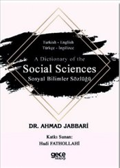 Dictionary of the Social Sciences - Jabbari, Ahmad